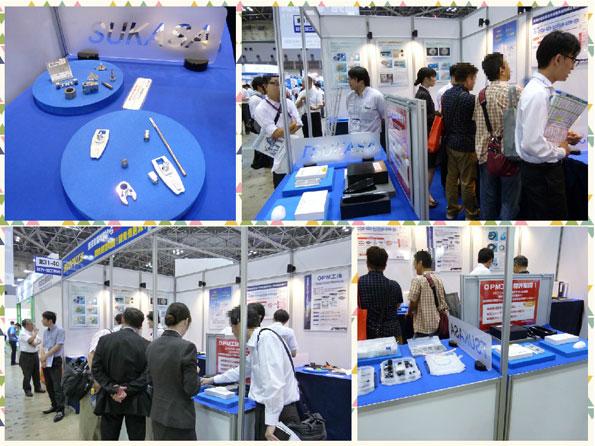 第 6 回 医療機器 開発・製造展 2015