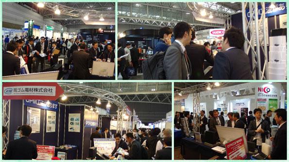 第1回 名古屋 機械要素技術展