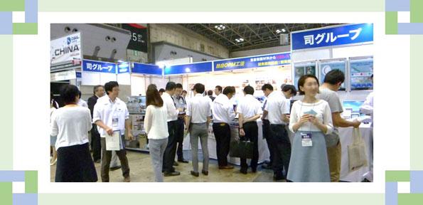 第22回 機械要素技術展