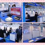 第 4 回 関東 高機能プラスチック展 2015